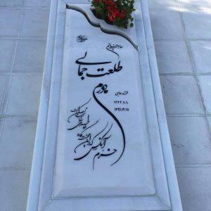 سنگ هرات افغانستان